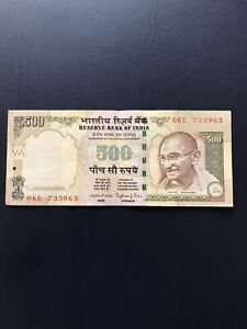 Indian Rupee 500 Denomination Bank Note