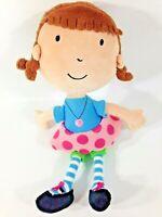 "Hallmark Princess Shara Tiara Plush Sound Doll Embroidered Eyes 10"""