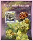 Central Africa - 2017 Minerals - Stamp Souvenir Sheet - CA17002b