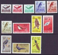 Burma 1968 SC 197-208 MH Set Bird