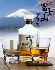 Exquisite Handcrafted Japanese Mount Fuji Whisky Glass