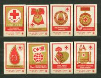 1977, SOVIET RED CROSS, SET OF 8 RARE RUSSIAN MATCHBOX LABELS