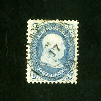 US Stamps # 63b VF Scarce shade w/ few nibbled perfs Scott Value $875.00