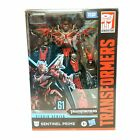 Transformers Studio Series 61 Voyager Class SENTINEL PRIME Complete!   SS-61