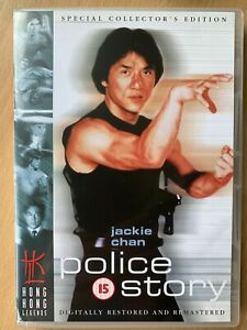 Police Story DVD 1985 HKL Hong Kong Legends Movie Classic with Jackie Chan