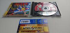 Sega saturn -Keio Flying Squadron 2-Japan NTSC