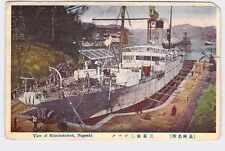 VINTAGE POSTCARD FOREIGN JAPAN NAGASAKI VIEW OF MITSUBISHIDOCK SHIP DOCK