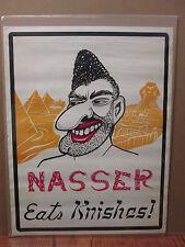 medium vintage Nasser Eats Knishes! original poster  7870