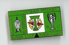 FC Torpedo Moscow soccer pin - USSR Russia Cups - Football Club badge