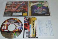 Salamander Deluxe Pack Plus Sega saturn game Japan Used S/S KONAMI July 3 1997