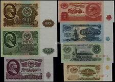 Soviet Union Russia CCCP 1961 Banknotes 1 3 5 10 25 50 100 Rubles UNC 7 PCS