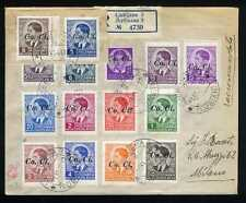 LUBIANA - 1941 - Francobolli di Jugoslavia (R) - sopr. 15 v. Mancano due val