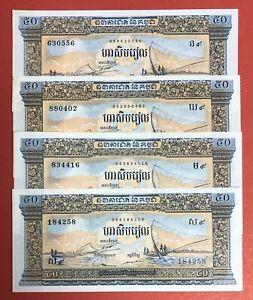 Cambodia Lot Of 4 Notes x 50 Riels 1972 Pick# 7d AUNC - UNC.(#2053)