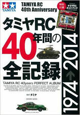 TAMIYA Japanese perfect guide official Book 1974 2014