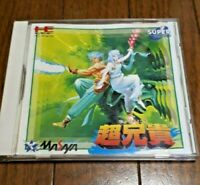 """""""Cho Aniki"""" NEC PC Engine Super CD- ROM Used from Japan"""