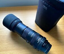 Sigma 150-500mm Canon Fit Lens DG f/5-6.3 APO HSM Optical Stabilisation OS