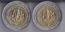 THAILAND TEN BAHT GANESH BIMETAL COIN UNC.(BUNC) 1 #