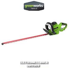 Heckenschere Elektrisch GHT5056 Watt 500 greenworks