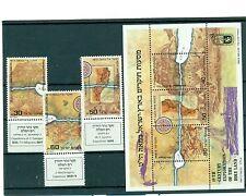 MAPPE - MAP ISRAEL 1987 set+block