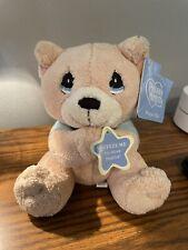 Precious Moments Prayer Pal Teddy Bear Plush Tan Says Bedtime Pray Retired