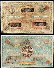 More details for russia, bukhara soviet peoples republic, 5,000 tenge (c.1920) (wpm s1033). f-vf.