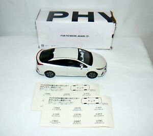 Official Toyota 1:30 Scale New DieCast Prius PHV Car Model White HTF