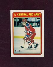 1990-91 O-Pee-Chee Red Army Insert Set - Sergei Fedorov Rookie (22)