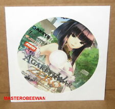 Record of Agarest War Zero Limited Edition Soundtrack (Only) New (No PS3 Game)