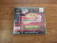 Dance Dance Revolution 2nd Remix Append Club Version Vol. 2 PlayStation NTSC-J