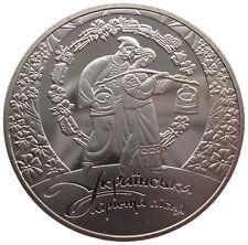 """UKRAINE  5 HRYVNI - """"UKRAINISCHES LIED"""" - 2012 (UNC)"""