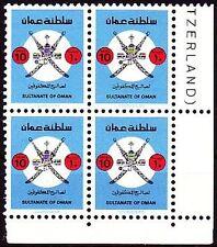 Oman 1981 ** Mi.216 4er-Block Blind Behinderte Blinde Wappen Crest [ov060]