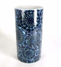 Rosenthal Porzellan Vase Serie Blauer Garten Björn Wiinblad Design ca. 18,5cm