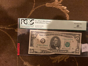 1-5$error gutter fold extremely fine 40 free ship &hard case 1981-F