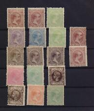 PUERTO RICO SPANISH COLONY COLLECTION OF 17 OLD MH STAMPS