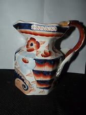 ANTIQUE GAUDY HYDRA DRAGON HANDLE PITCHER IMARI COLORS ironstone
