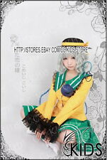Touhou Project Komeiji Koishi cosplay wig costume Gray colour