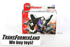 Jet Vehicon Arms Micron w/box Deluxe Prime Japan Transformers