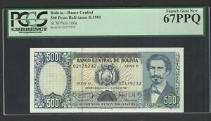 Bolivia 500 Pesos Bolivianos D1981 P166a Uncirculated Graded 67