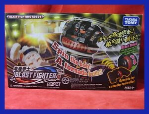 Takara Tomy Blast Fighter BF04 Remote control Robot , Kagenin, Spin the body