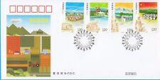 China B FDC 2011-26 A Beautiful New Home CN135821