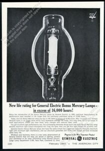 1963 General Electric mercury vapor streetlight lamp photo vintage trade ad