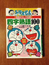 Doraemon Japanese 100 Jukugo combinations of 4 kanjis Jukugo
