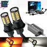 Error Free White/Amber 7443 LED Switchback Turn Signal Parking Light Bulbs