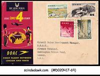JAPAN - 1959 British Overseas Airways LONDON to TOKYO FIRST FLIGHT COVER FFC SCA