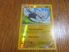 Carte Pokémon Commune Holo reverse Lixy 60 PV 32/106 (XY étincelles)