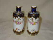 More details for antique hand painted & gilded pair of 4
