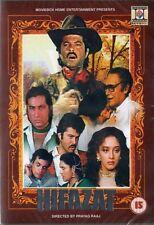 HIFAZAT - BOLLYWOOD DVD - Anil Kapoor, Madhuri Dixit, Shakti Kapoor.