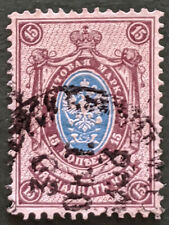 Stamp Russia 1904 15K Coat of Arms Used