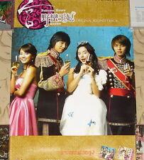 Korea John-Hoon Princess Hours 2006 Taiwan Promo Poster