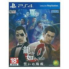 RYU GA GOTOKU ZERO CHIKAI NO BASHO YAKUZA 0 PlayStation PS4 2015 Chinese